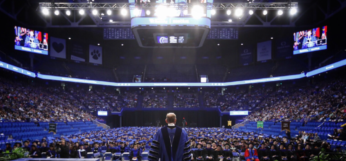 University of Kentucky Commencement